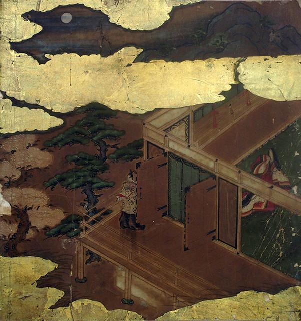 03-004 古画01 in 臥遊堂沽価書目「所好」三号