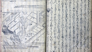 03-165 一休関東咄02 in 臥遊堂沽価書目「所好」三号