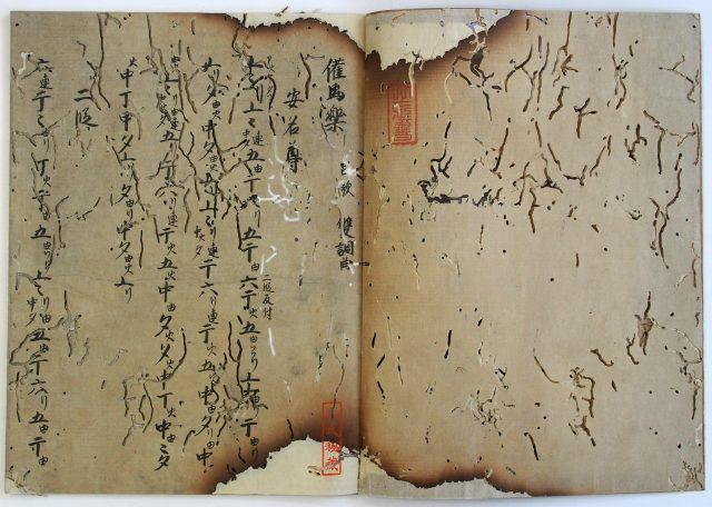 狛諸成・上真行 雅楽資料-1886d
