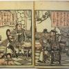 雲南新話-0456