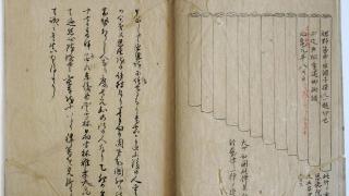 京都六孫王遍照心院古律図説-1431d