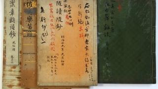 狛諸成・上真行 雅楽資料-1886a